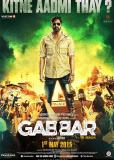 Габбар вернулся
