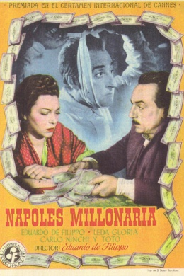 Неаполь, город миллионеров