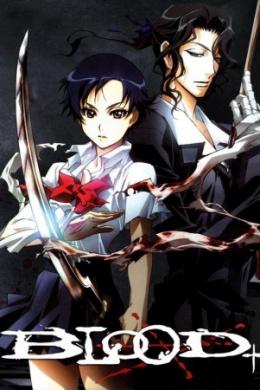 Кровь+ (сериал)