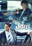 Три дня (сериал)