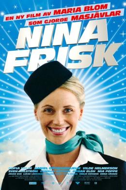 Нина Фриск
