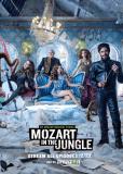 Моцарт в джунглях (сериал)