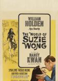 Мир Сьюзи Вонг