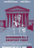 Главный бой Мухаммеда Али