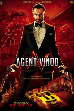 Агент Винод