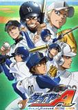 Величайший бейсболист: второй сезон (сериал)