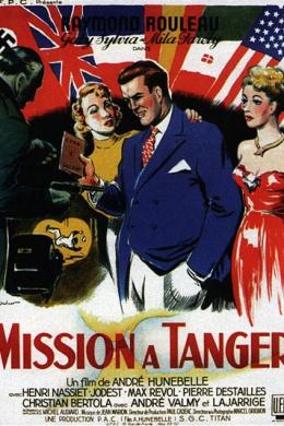 Миссия в Танжере