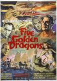 Пять золотых драконов