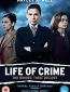 Преступная жизнь (многосерийный)