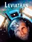 Левиафан