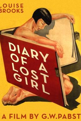 Дневник падшей