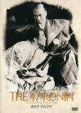 Сорок семь верных вассалов эпохи Гэнроку