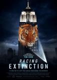 Гонка на вымирание