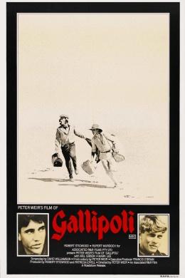 Галлиполи