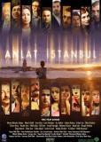 Расскажи, Стамбул!