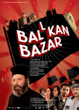 Балканский базар