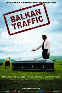 Балканский трафик