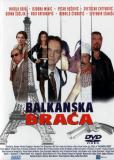 Балканские братья