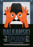 Балканский шпион