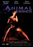 Животные инстинкты