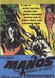 Манос: Руки судьбы