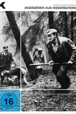 Охотничьи сцены из Нижней Баварии