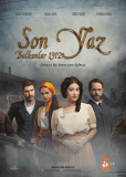 Последнее лето на Балканах 1912 (сериал)