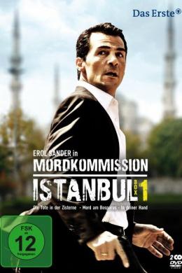 Убийства в Стамбуле (сериал)