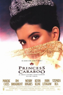 Принцесса Карабу