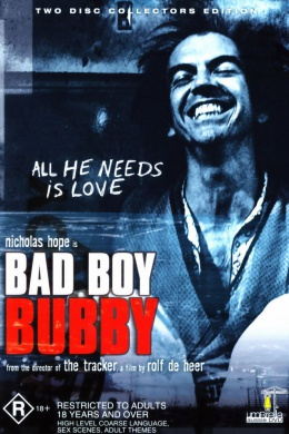 Непослушный Бобби
