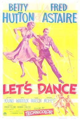 Давайте потанцуем