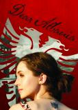 Дорогая Албания