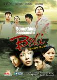 Воспоминания о Бали (сериал)