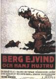 Берг Эйвинд и его жена