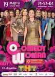 Comedy Woman (сериал)