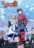 Сказания Симфонии OVA-3 (многосерийный)