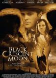 Рождение черной луны