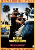 Суперполицейские из Майами