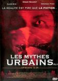Малые городские мифы (сериал)