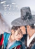 Брызги любви (сериал)