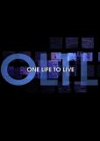 Одна жизнь, чтобы жить (сериал)