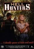 Адские охотники