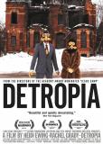 Детропия