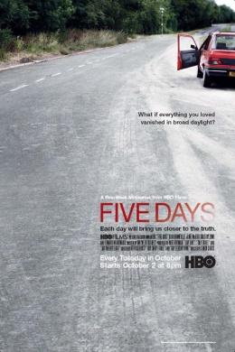 Пять дней (сериал)