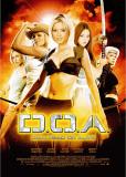 D.O.A: Живым или мертвым
