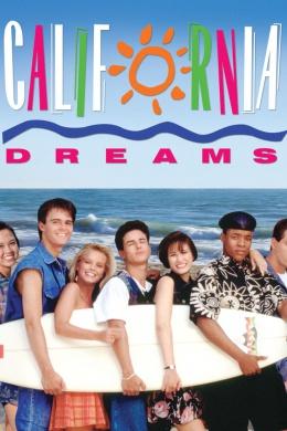 Калифорнийские мечты (сериал)