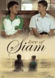 Любовь Сиам