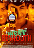 Западный Бейрут