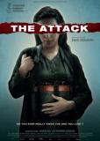 Атака