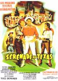 Техасская серенада